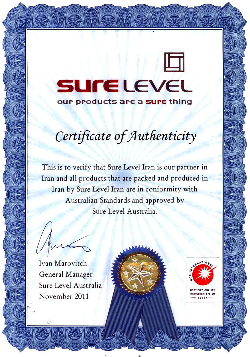 گواهینامه ها و تاییده ها